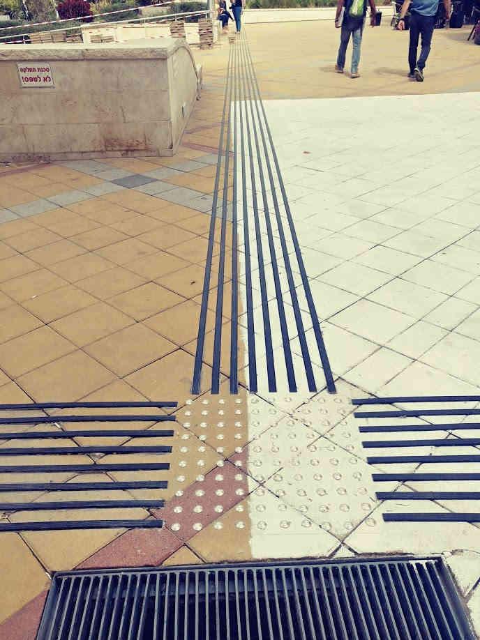 מרכז הממשלה ראשון לציון