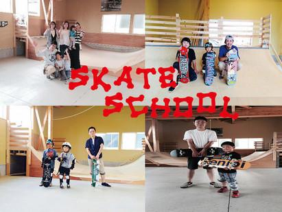 スケートボードスクール再開します