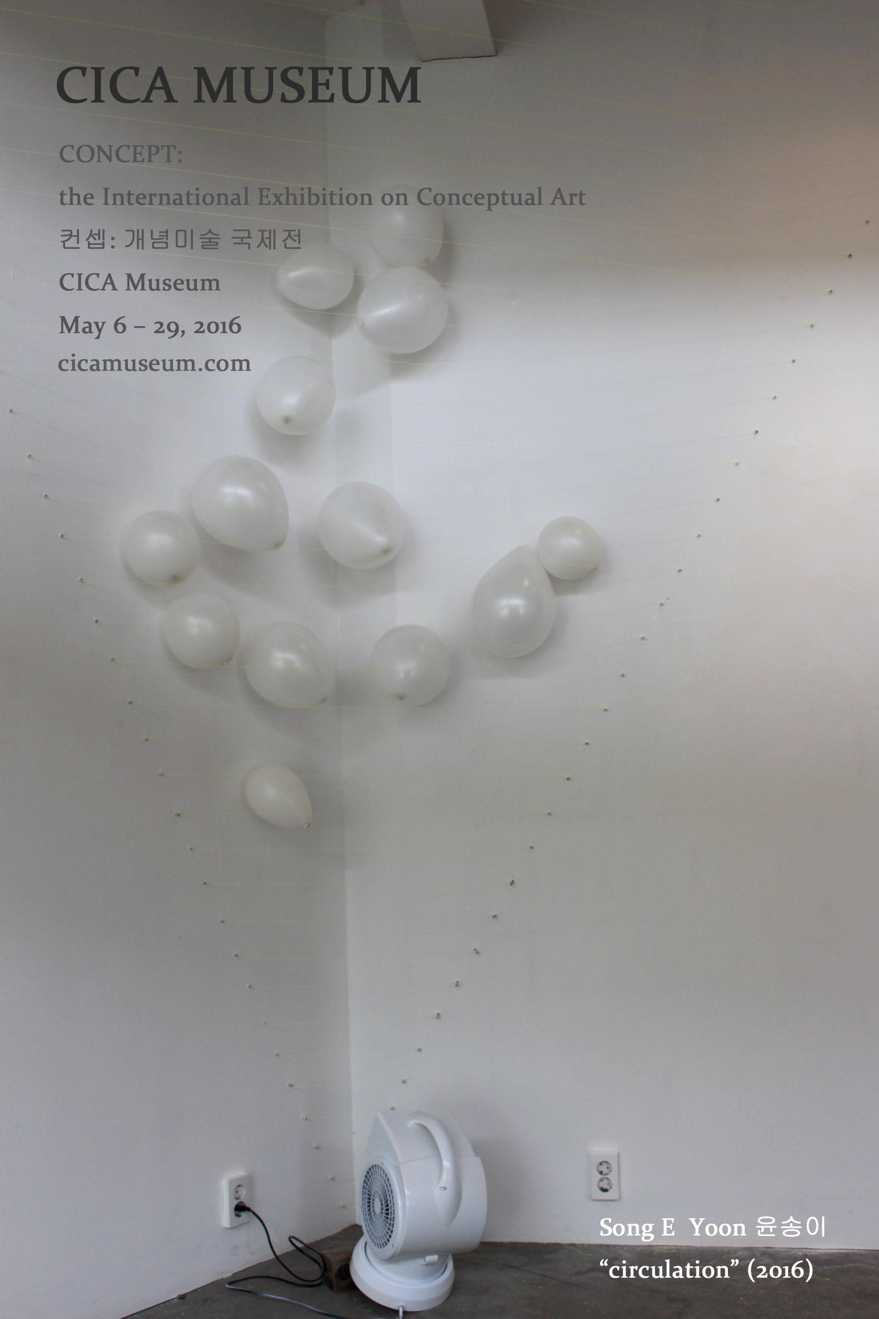 cica2016