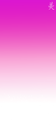 PinkRectangle.png