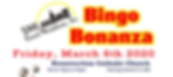 Smith Mountain Lake Good Neighbors Bing Event 2020