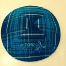 Kippah - Plaid (klipped)