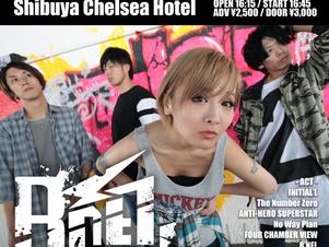 Next Live 2/2 渋谷Chelsea Hotel 決定!!