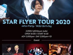 Next Live 3/20 渋谷aube 詳細解禁!!