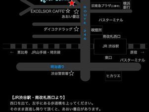 Next Live 11/25 渋谷RUIDO K2 決定!!