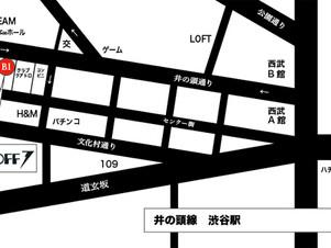 Next Live 5/19 渋谷TAKE OFF 7決定!!