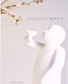 【イベント】5月6日(土) マジックショー&演奏会