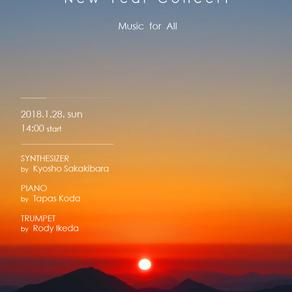 【イベント】新春コンサート