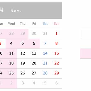 【Info.】11月のスケジュール