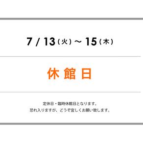 【Info.】休館日のお知らせ