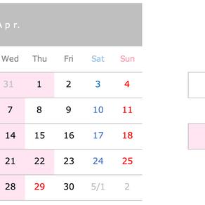 【Info.】4月のスケジュール