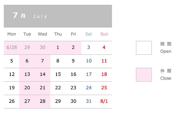 7月.png