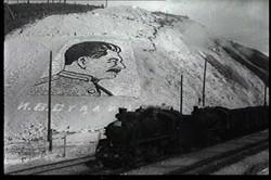 Komsomolsk 3