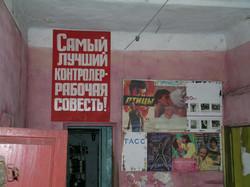 Sasovo Distribution Center