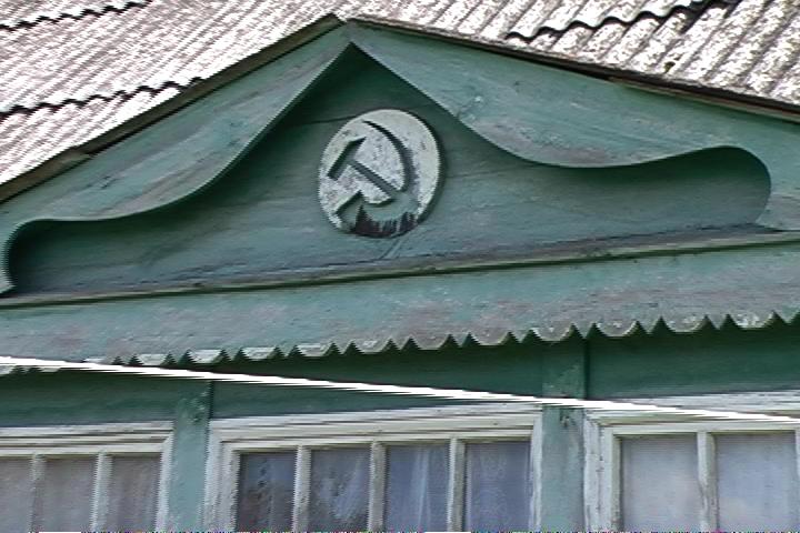 House in Aleksandrovskie Vyselki