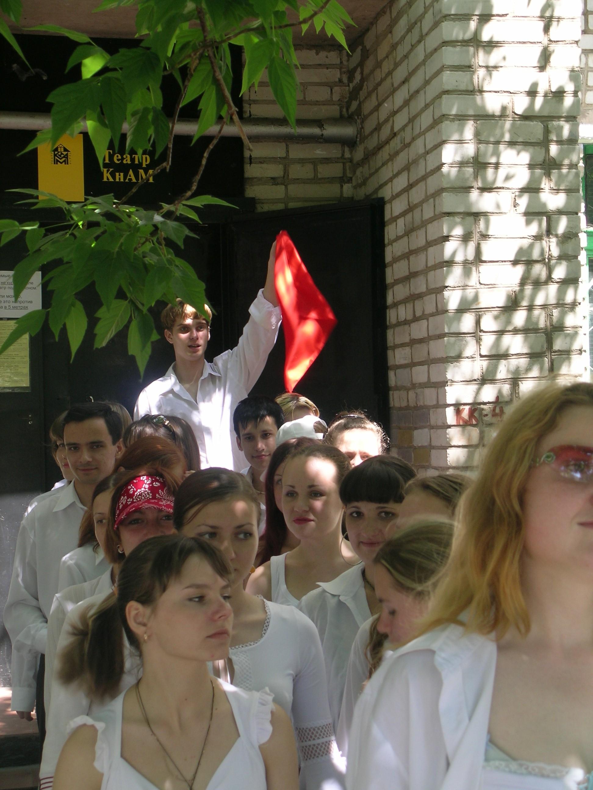 Komsomolsk 4
