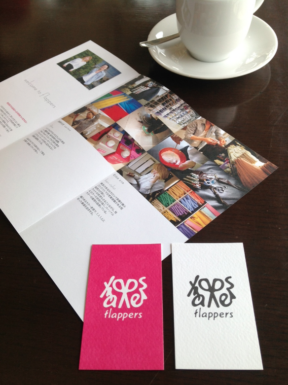 Flyer & calling card