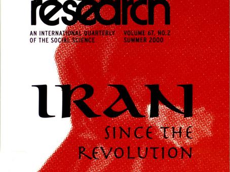 IRAN: Since the Revolution / Vol. 67, No. 2 (Summer 2000)