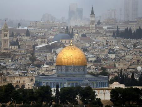 Israel Bans Palestinian Academic Conference in Jerusalem