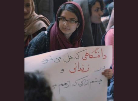 Iranian Student Prisoner Parisa Rafiee Reveals Female Political Prisoners' Suffering