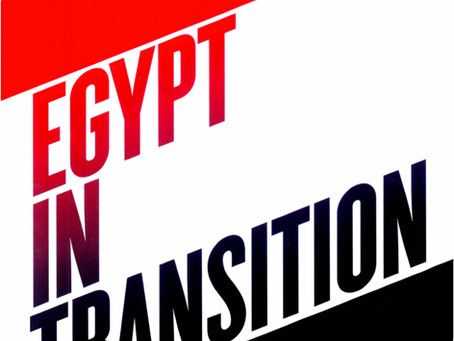 EGYPT IN TRANSITION / Vol. 79, No. 2 (Summer 2012)