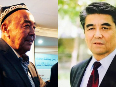 "Five Uyghur Professors from Xinjiang University Held in Political ""Re-education Camps"""