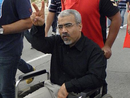 Abdul Jalil Al-Singace