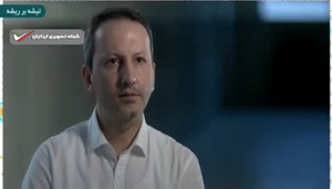 A scene from Ahmadreza Djalali's forced confession that was aired on Iran's state-run IRIB news channel on December 17, 2017.