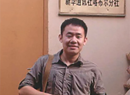 Letter of Appeal on Behalf of XiYue Wang Imprisoned Graduate Student in Iran