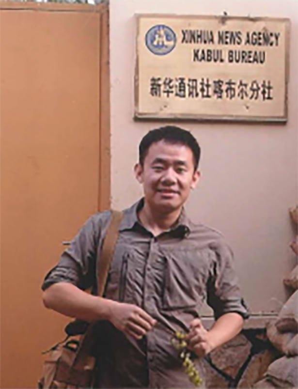 Xiyue Wang, in an undated photograph from Princeton University Via Princeton University