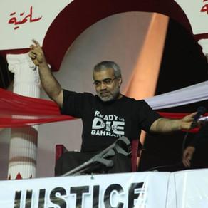 Imprisoned Bahraini Scholar Went on Hunger Strike