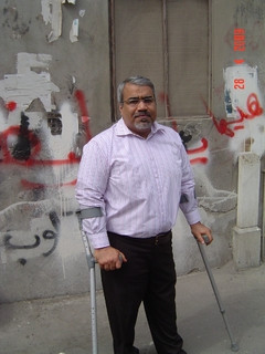 Jailed Bahraini Human Rights Defender Denied Medical Treatment