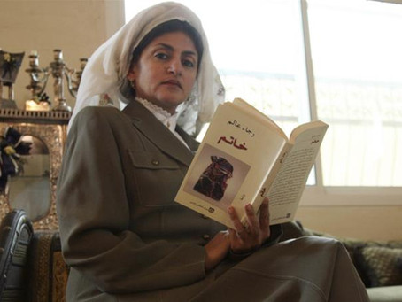 Renowned Scholar Hatoon Al-Fassi Arrested Week after Driving Ban Lifted in Saudi Arabia
