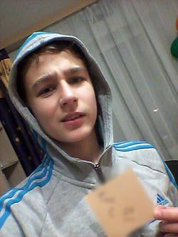 Алиференко Дмитрий