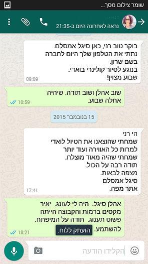 סיורים קולינרים, סיורים בחיפה