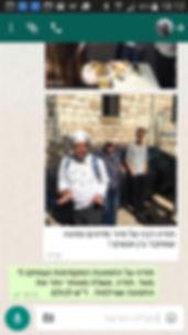 סיורי אוכל, יום בילוי בחיפה