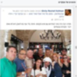 יום בילוי בחיפה