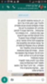 יום בילוי בחיפה, סיורים בחיפה