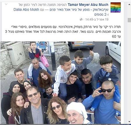 סיורים בחיפה, בילוי בחיפה