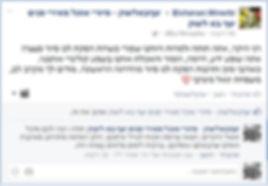 סיור אוכל בחיפה גם לשומרי כשרות ליברלים