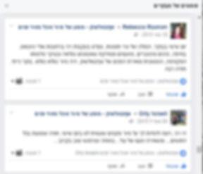 בילוי בחיפה סיור בחיפה וואדי נסנאס
