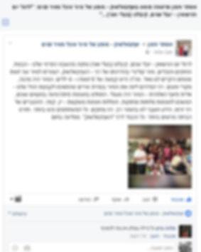 בילוי בחיפה יום כיף בחיפה סיורים בחיפה סיור בחיפה