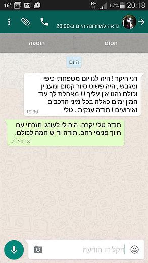 סיור בחיפה, סיור קולינרי