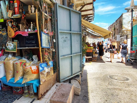 קיום משותף בואדי ניסנאס בחיפה