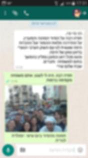 סיורים בחיפה סיורים קולינרים