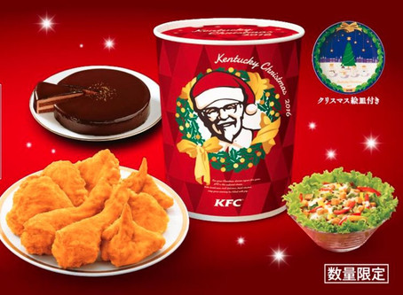 Add this to your 'bucket list'-- a KFC Christmas