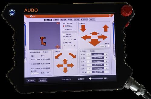 exklusiv distributor Aubo, Engineering for you, Aubo i5, Aubo, Robotik, Cobot, LBR, MRK Roboter, Kollaborativer Roboter, Universal Robot, UR 5, Engineering, e4u gmbh, Deutschland, Aubo Deutschland, Cobot station, Villingen- Schwenningen, Germany, 3D Druck, Metallpulver, Mobiler Manipulator, Ergomove, Ergonomie, Automatica, Automatisierung, Automation, cobot