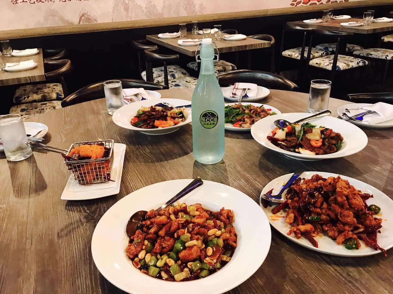 Employees Dinner
