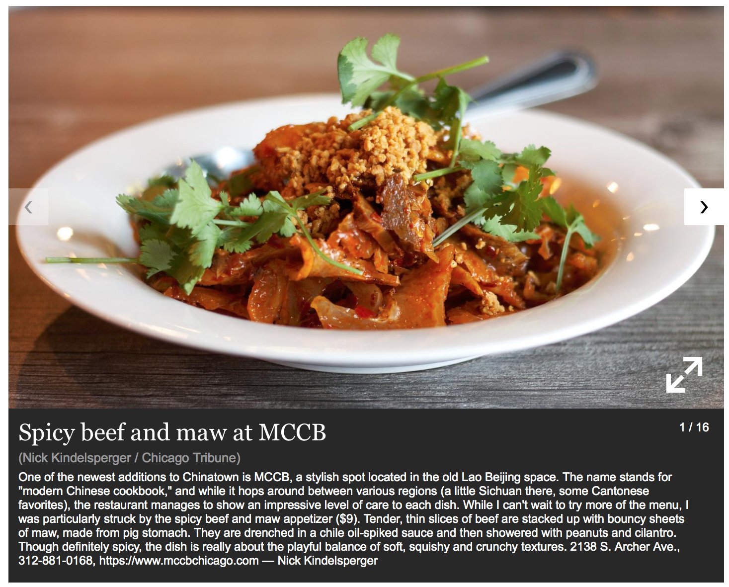 Szechuan Style Spicy Beef and Maw