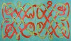 Book of Kells-2